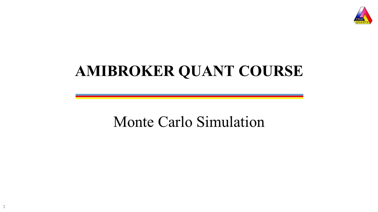 Monte Carlo Simulation in AmiBroker