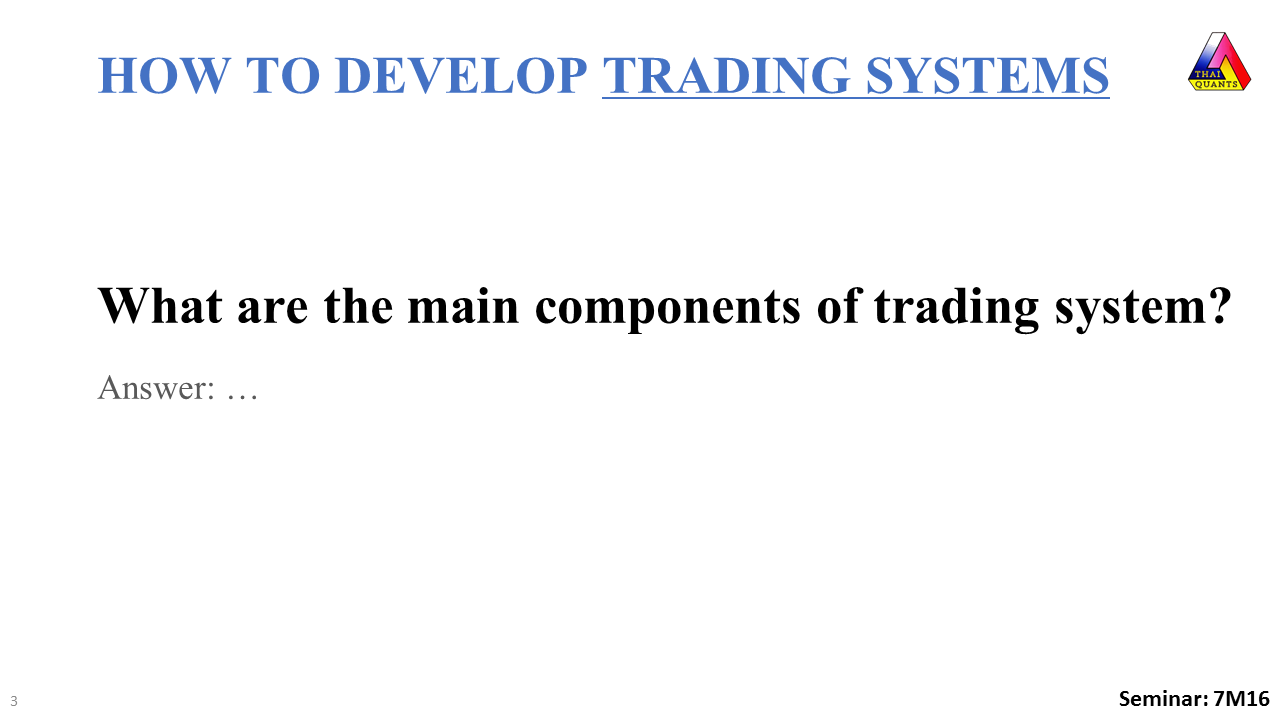 Trading system components