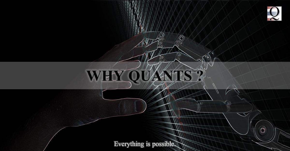 Why Quant Quantitative Analysis with AmiBroker