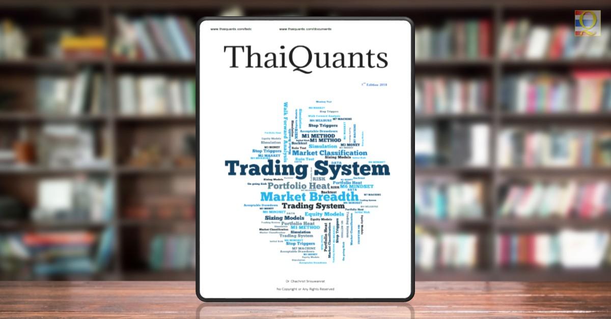 Trading System Development