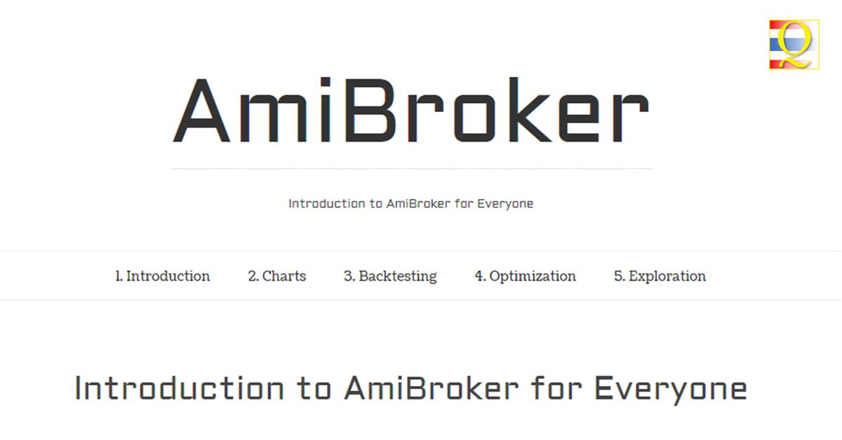 2. Learn AmiBroker