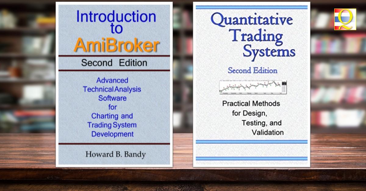 3. Read 2 Basic Books
