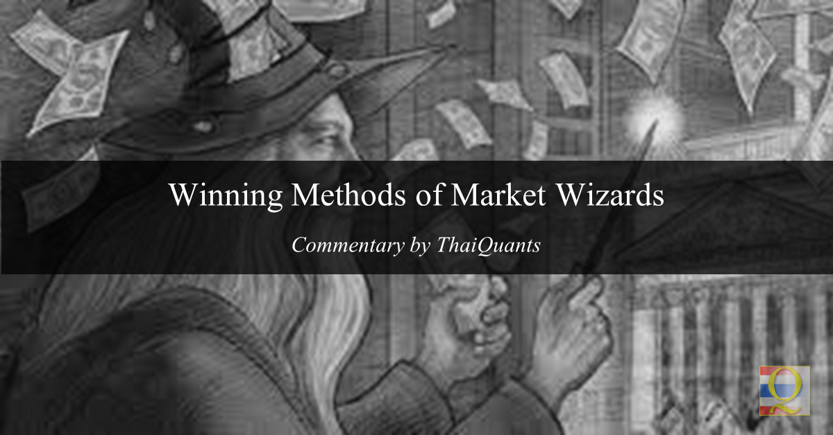 Winning Methods of Market Wizards